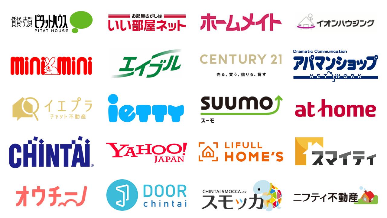 賃貸物件検索サイト45比較のアイキャッチ画像
