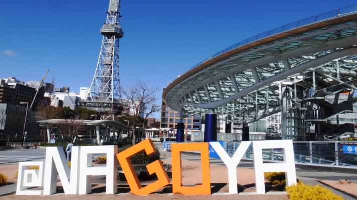 不動産投資に役立つ【賃貸需要ランキング&マップ】愛知県編 2020年のアイキャッチ画像