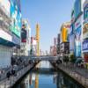 不動産投資に役立つ【賃貸需要ランキング&マップ】大阪府編 2020年のアイキャッチ画像