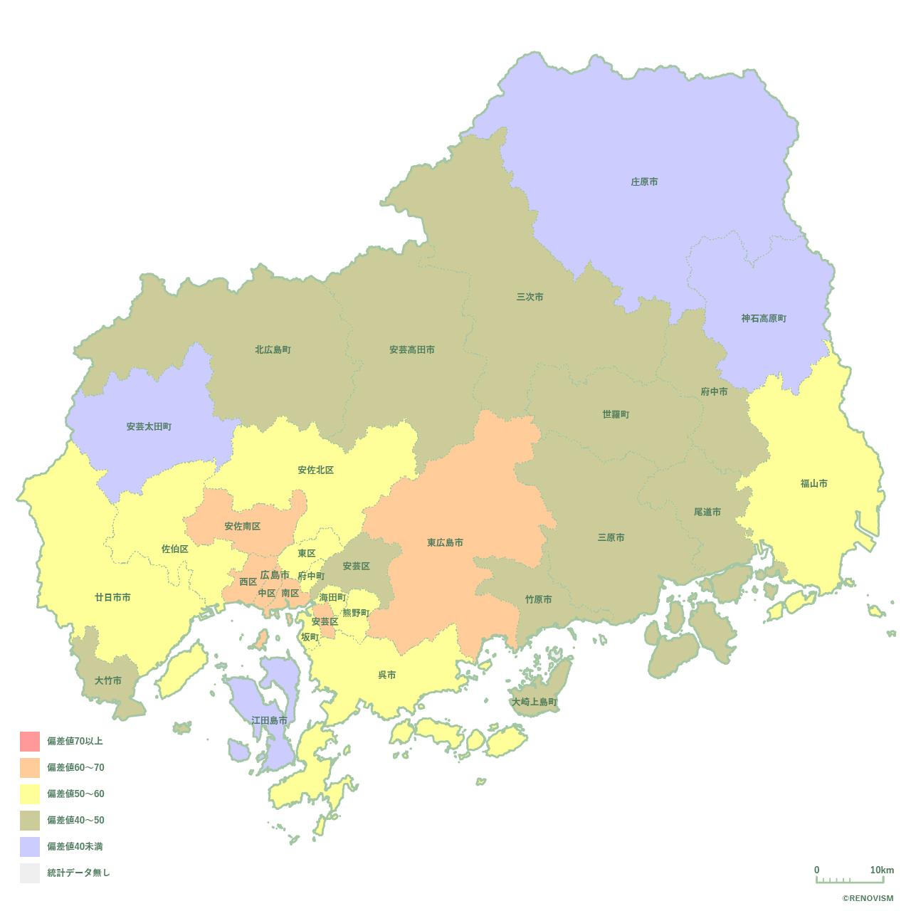 30地域別【人口増減率マップ】広島県編 2020年