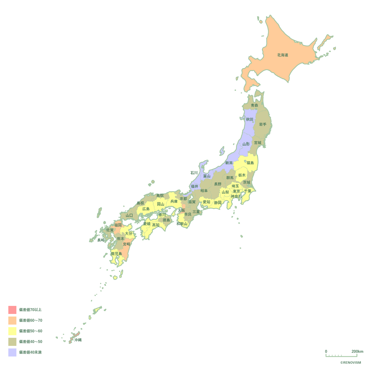 47都道府県別【離婚率マップ】日本編 2020年